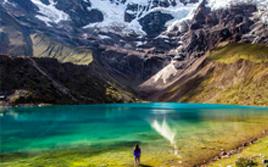 Tour a Machu Picchu peru